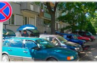 В Днепре построят штрафплощадку и закупят эвакуаторы для нарушителей парковки