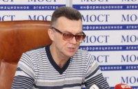 Какой будет погода на 8 марта в Днепропетровской области? (ФОТО)