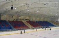 В Днепропетровске появится Ледовый дворец