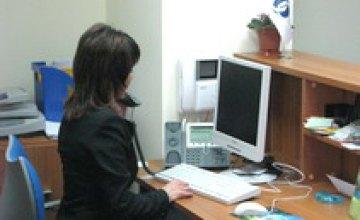 Официальное представительство ЕБРР в Днепропетровске будет обслуживать 5 областей Украины