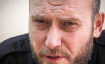 Московский городской суд признал законным заочный арест Дмитрия Яроша