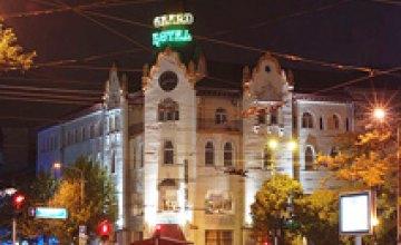 Акционеры днепропетровской гостиницы «Украина» не уверены в сохранности имущества предприятия