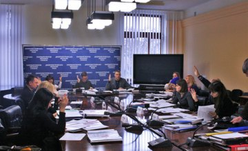 Премия областного совета: кандидаты к голосованию готовы
