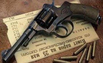 За прошедшие сутки в области изъято 3 единицы нелегального оружия