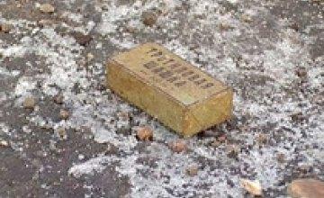 Днепропетровские пиротехники обезвредили более 9 тыс взрывоопасных предметов