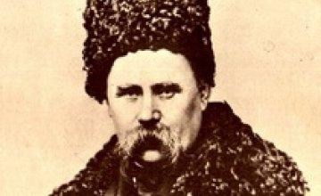 Сегодня исполняется 203 года со дня рождения Тараса Шевченко