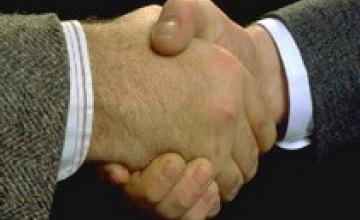 Немецкие компании заинтересованы в выходе на днепропетровский рынок
