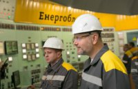 Необходимо начать реализацию программы по «Новой Индустриализации», - Вилкул