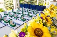 Мешканців Дніпропетровської області нагородили за заслуги перед регіоном
