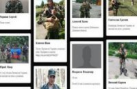 В России запустили сайты для поиска пропавших в Украине солдат