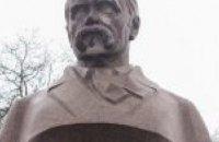 На Днепропетровщине установили новый бюст Тараса Шевченко