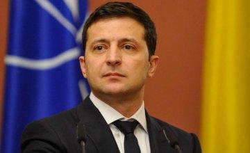 Владимир Зеленский принял новое кадровое решение по Днепропетровской области