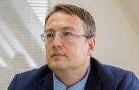 Советник Авакова рассказал, кто погиб в ДТП с лесовозом в Ровенской области