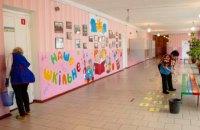 Дніпро навчає з любов'ю: у місті ретельно дезінфікують заклади освіти, де розташовувались виборчі дільниці