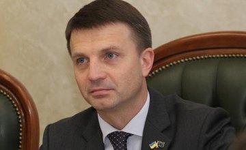 Глеб Пригунов: «Днепропетровщина воплощает европейские стандарты «зеленой» экономики»