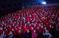 В кинотеатре Львова избили мужчину из-за разговора во время просмотра фильма
