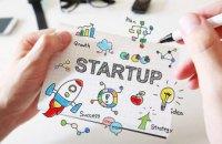 Продолжается прием заявок на конкурс бизнес-планов среди студентов – Валентин Резниченко