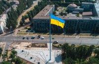 В Кривом Роге испытали новый 72-метровый флагшток
