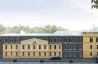Днепропетровская ОГА модернизирует старую гимназию в Днепре