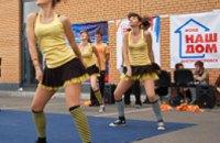 В Днепропетровске прошел областной фестиваль по черлидингу