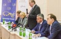 Налоговые изменения: новую реформу обсудили на Днепропетровщине