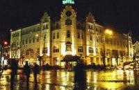 В Украине из-за кризиса «люксовые» отели потеряли 40% клиентов