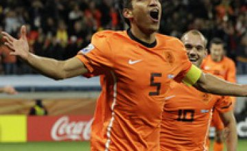Голландия стала первым финалистом Чемпионата мира по футболу–2010