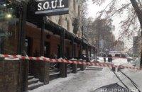 В Соборном районе Днепра «заминировали» ресторан