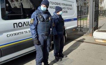 Днепропетровщина возглавила рейтинг нарушителей карантина