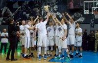 Команда баскетбольного клуба «Днепр» войдут в историю, как первые обладатели Суперкубка Украины (ФОТО)