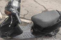 В Никополе мужчина угнал у знакомого скутер