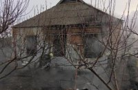 На Днепропетровщине сгорела одноэтажка