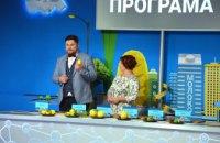 «Полезная программа»: как правильно выбрать лимоны?