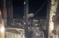 В Синельниково горела многоэтажка: людей эвакуировали