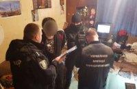 В Киеве брат и сестра хранили в морозилке 1 кг амфетамина