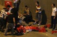 В Стамбуле ввели чрезвычайное положение
