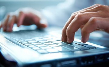 Предприниматели Днепропетровщины могут бесплатно получить информацию с платных баз данных