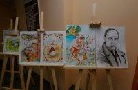 В Днепровской мэрии презентовали лучшие творческие работы, посвященные Тарасу Шевченко