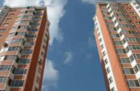 Цены на жилье на первичном рынке Днепропетровска повысились на 60% в 2007 году