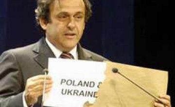 Куличенко: «Донецк и Днепропетровск больше всех подготовлены к проведению Евро-2012»