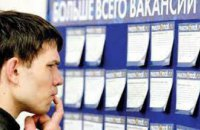 Каких специалистов ищут работодатели Днепропетровщины?