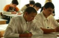 КИУ проконтролирует внешнее независимое тестирование в 30% пунктах тестирования области