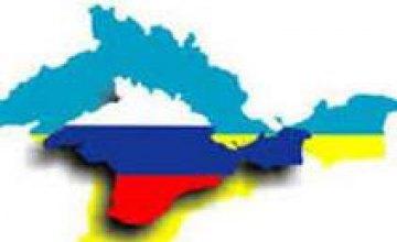 Опубликован текст договора между самопровозглашенной Республикой Крым и РФ