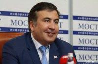 Саакашвили подал в отставку с поста главы Одесской ОГА