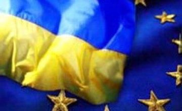 В Днепропетровске пройдет конференция по обсуждению проблемы европейской и евроатлантической интеграции Украины