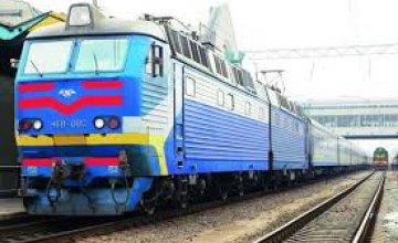 Приднепровская железная дорога отменяет предоплату на грузоперевозки