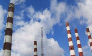 В Украине уменьшится объем вредных выбросов в атмосферу