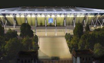 Стадион «Днепр» пока «живет» без официального адреса