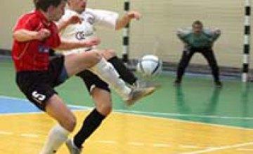 27-28 ноября в Днепропетровске пройдет турнир по футзалу