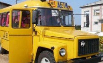 В Черниговской области горел школьный автобус